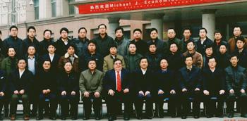 EPT International China Course